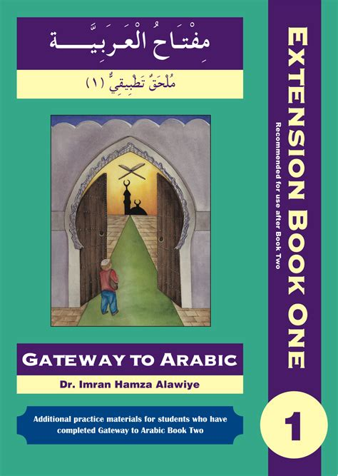 the arab at home books arabic for non arabic speakers gateway to arabic