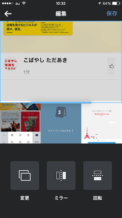 layout from instagram windows phone iphone layout from instagram 写真フレームアプリ シンプルさがいい感じ ビジョン