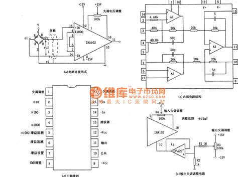 resistor bridge lifier circuit the resistance electric bridge lifying circuit composed of the ina102 lifier circuit