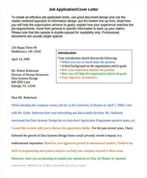 cover letter templates examples word