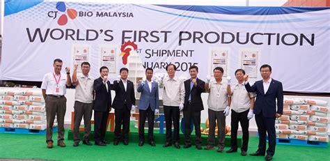 Bio Malaysia cj cheiljedang aims at being global animal feed addictive