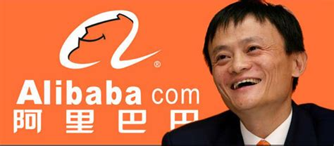 alibaba corp everything you need to know about alibaba and billionaire