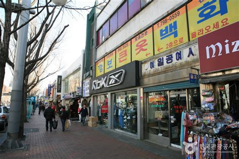 tattoo shops in itaewon korea itaewon shopping street 이태원 쇼핑거리 official korea