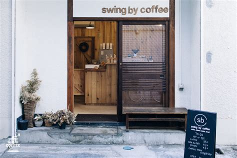 me swing coffee swing by coffee kagurazaka tokyo good coffee
