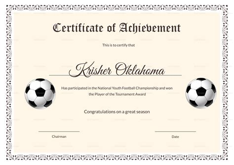 sports certificate template 16 word psd format download free