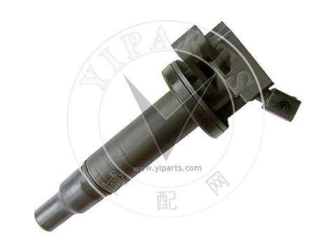 Coil Corolla Altis 02 08 Jcap supply bobine d allumage 90080 19019 for toyota yiparts