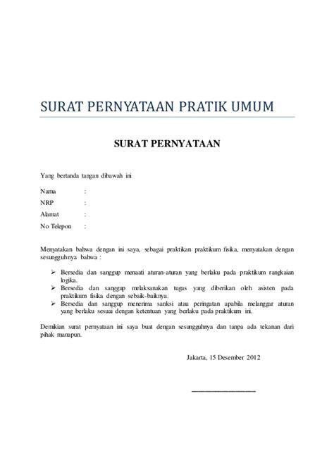 contoh surat pernyataan contoh 193