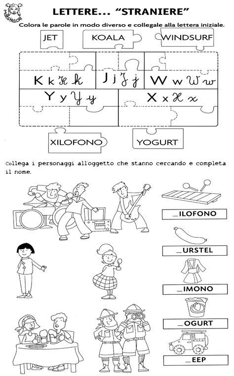 parole con le lettere straniere lettere straniere scuola primaria lettere