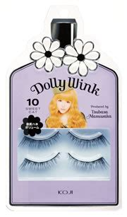 18 1 Dolly Wink Eyeshadow 04 japanese makeup and japanese false eyelashes