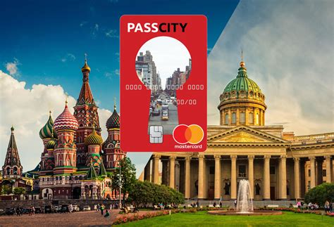moscow  st petersburg present   tourist pass