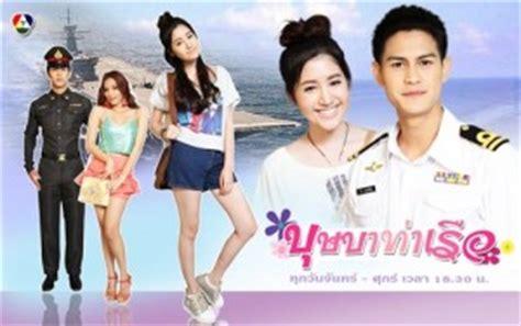 film thailand first kiss full movie lakorn list thailakornvideos com