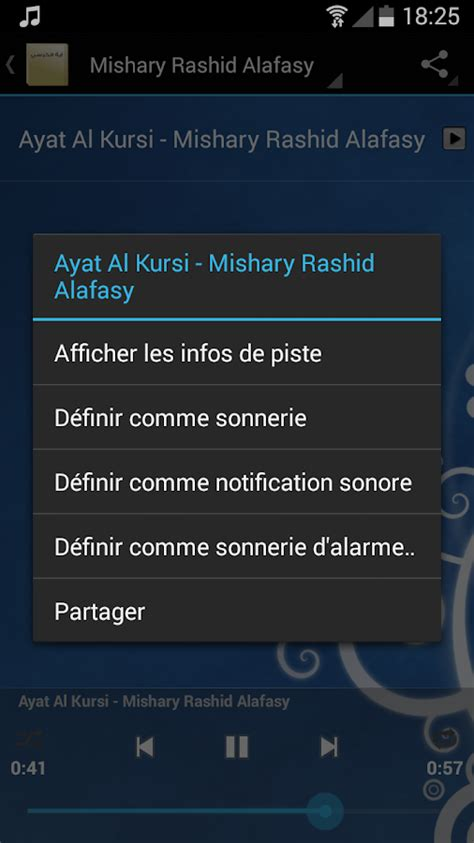 download mp3 ayat kursi mishary ayat al kursi mp3 android apps on google play