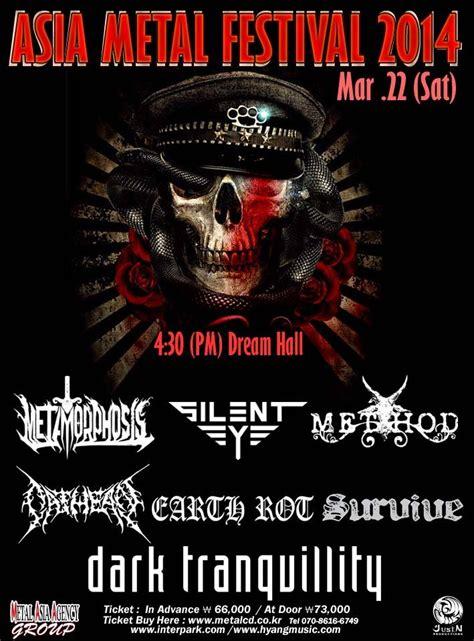metallica asia tour 2019 agenda concerts metal asia metal festival 2014 22 03