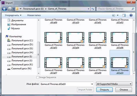 adobe premiere cs6 mp4 импортируем avi в adobe premiere pro cs6