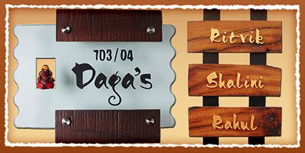 name board design for home online 28 name board design for home luxury timber like