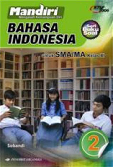 Mandiri Kimia 2 Sma Ma Kelas Xi Kur 2013 mandiri bahasa indonesia untuk sma ma kelas xi ktsp 2006 jilid 2 sobandi belbuk