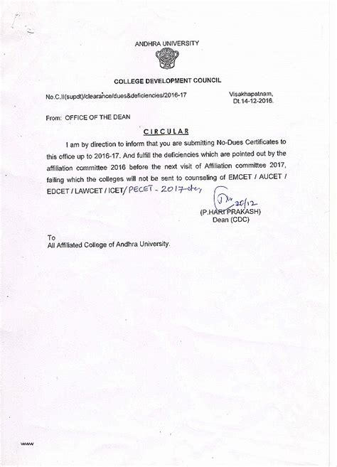 No Due Certificate Letter no dues certificate format for school students images