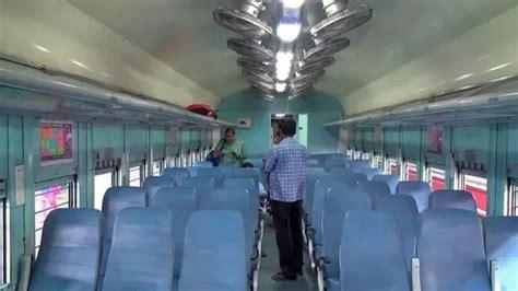 train      coach train forum