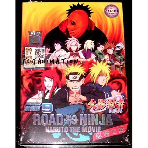 Film Naruto The Movie 9   dvd naruto shippuden movie 9 road to ninja