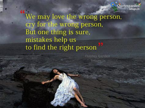 images of love couple with quotes in english best inspirational quotes about life and love best