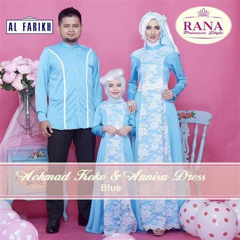 Baju Koko Terbaru Versi Nkri rana princess style gamis baju muslim terbaru gamis syari modern terbaru melayani ecer