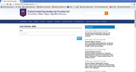 Pembuatan Ktp Online Bandung | cara cek data e ktp online सब ब सत त भव त स ख तत त