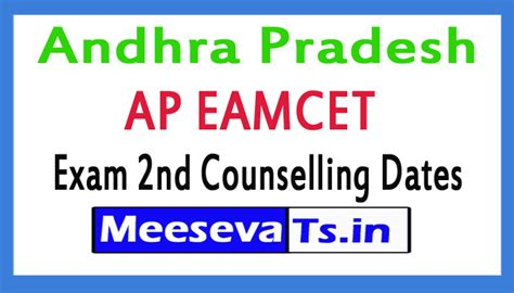 Andhra Mba 2nd Sem Results by Andhra Pradesh Ap Eamcet 2nd Counselling Datestet Dsc