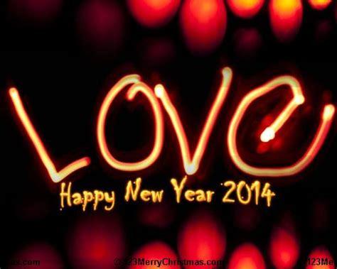 happy new year my love free ecard greetings