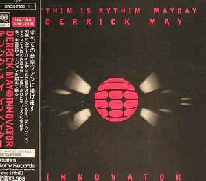 Kaos Hello Another 06 derrick may innovator cd at discogs