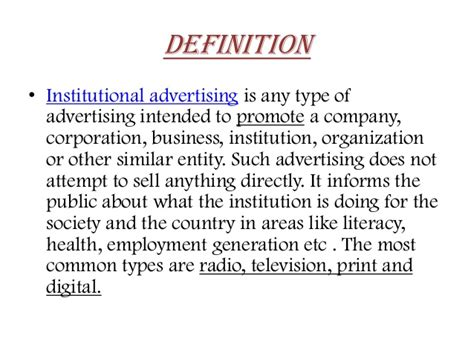 design definition in advertising institutional advertising 1