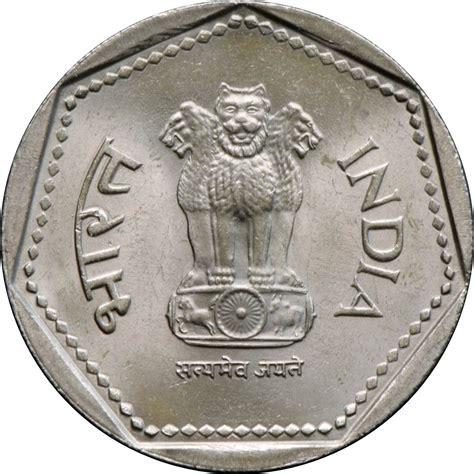 indian coin numista 1 rupee india numista