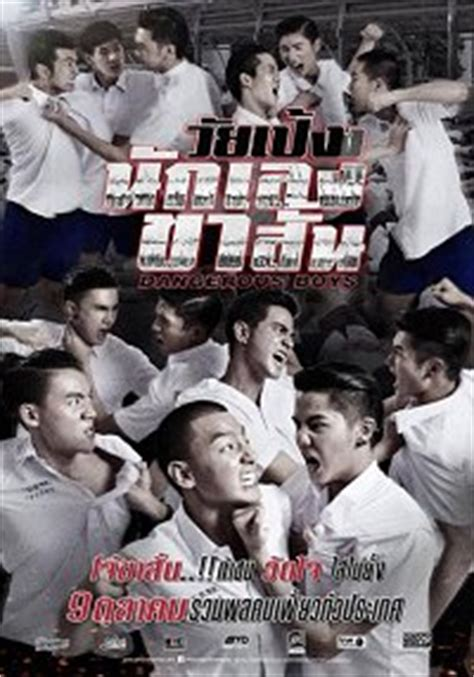 film thailand dangerous boy dangerous boys 2014 thailand movies loverz