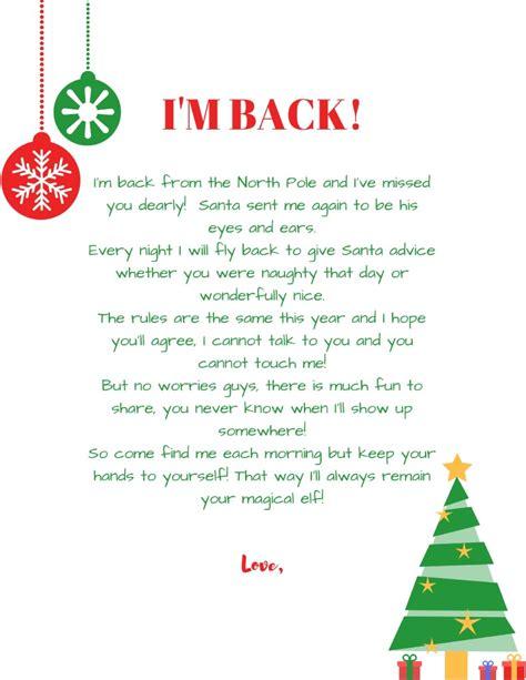 printable elf on the shelf arrival free printable elf on the shelf arrival letter christmas