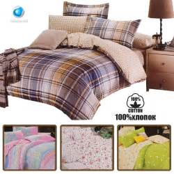 100 Cotton Comforter Sets 100 Cotton Wholesale Bed Linen Comforter Bedding Sets