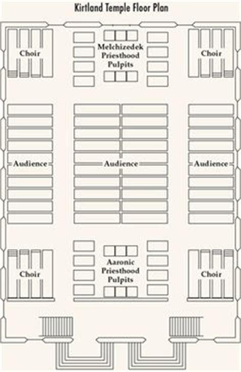 lds temple floor plan law of consecration seminary d c pinterest church
