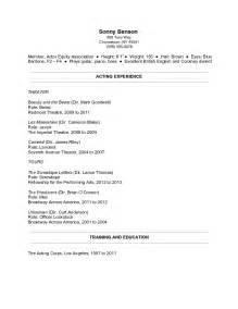 resume sample teenager 1