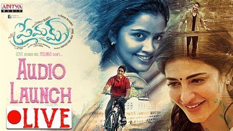 theme music premam download premam telugu movie audio launch function live streaming