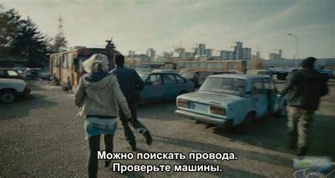 tartaruga lada imcdb org 1983 lada 2107 in quot chernobyl diaries 2012 quot