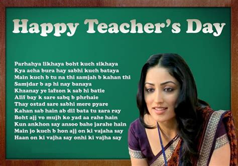 Essay For Teachers Day In by Essay On Teachers Day In Kannada Pdfeports178 Web Fc2