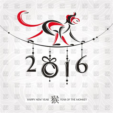 new year 2016 monkey clipart new year 2016 clip search results calendar