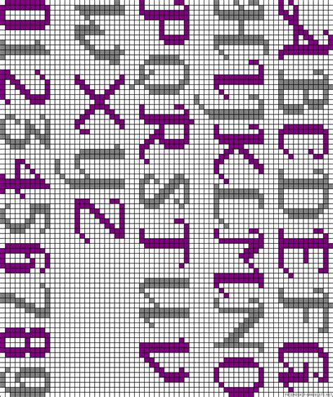 friendship bracelets alphabet letter patterns a25860 friendship bracelets net