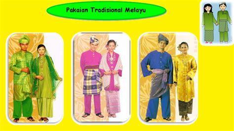 Baju Kurung Kaum Melayu pakaian tradisional pelbagai kaum di malaysia mari belajar budaya kaum