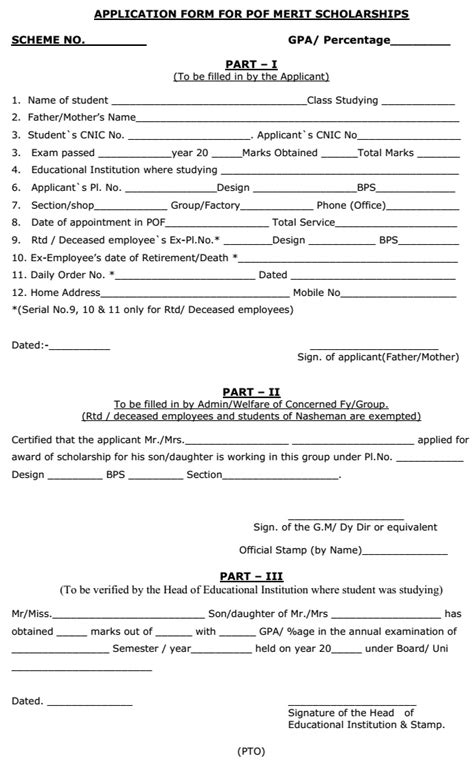 pof employees children education scholarship application