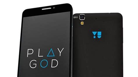 Tablet Lenovo K3 Note lenovo k3 note vs yu yureka specs shootout phonesreviews uk mobiles apps networks software