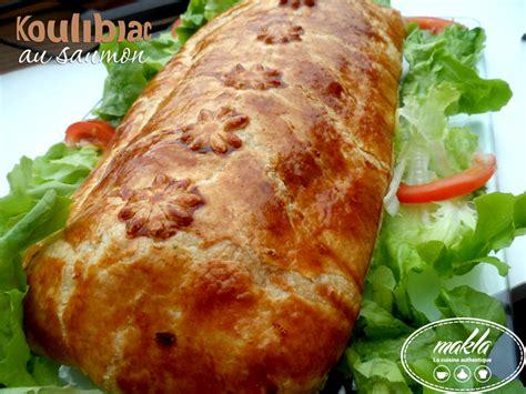 駘駑ent de cuisine ind駱endant koulibiac au saumon makla la cuisine authentique