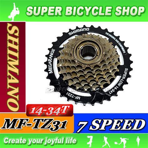 Sale Sproket 7 Speed Megarange Shimano 14 34 T Ulir shimano 7 speed freewheel 14 34t megarange ebay