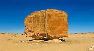 Al naslaa es uno de los petroglifos m 225 s fotog 233 nicos que hemos visto