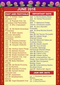 Calendar 2018 With Festivals Indian Festivals Calendar 2017 Android Apps On Play