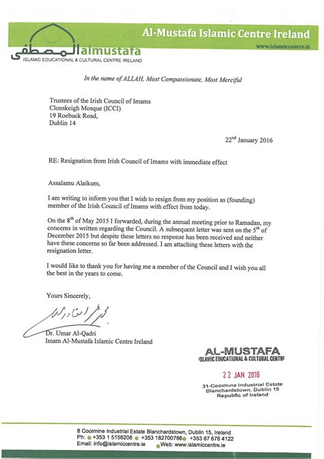 Resignation Letter Ireland by Imam Resigns From The Council Of Imams Islamic Centre Ireland