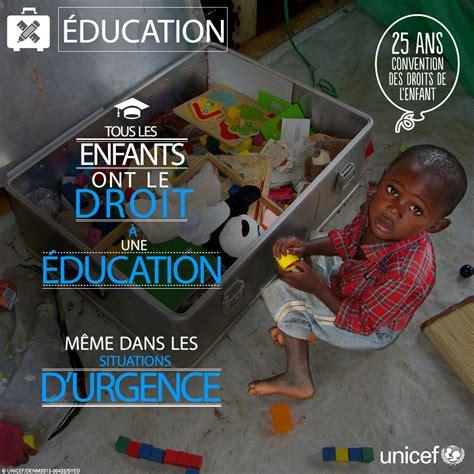 education enfant un monde de diff 233 rence 25 grandes avanc 233 es pour les
